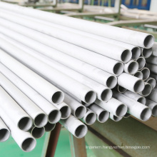 Seamless Tube For Both Gas And Water