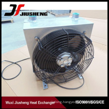 Industry Hydraulic Oil Cooler