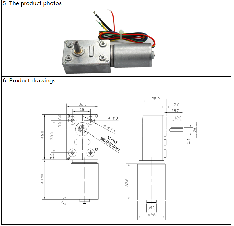 brushless dc motor specifications