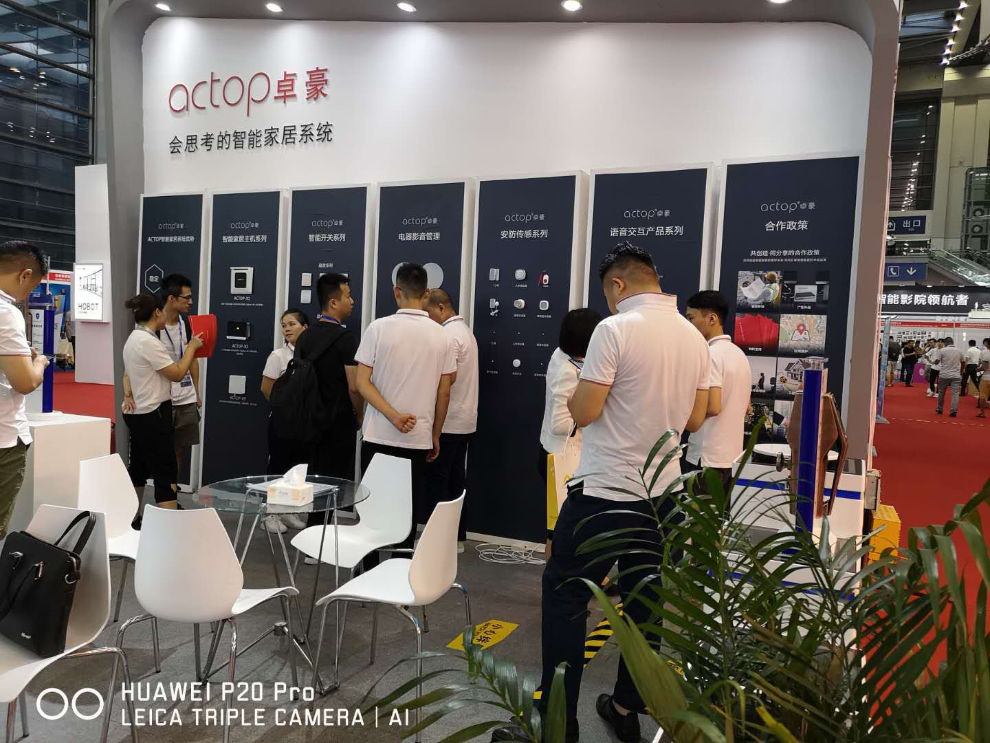 Smart home exhibition 2