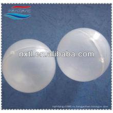 Пластичный полый плавая шарик для очистки воды
