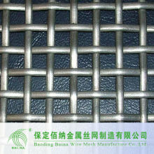 2014 China Supply Square Crimped Wire Mesh