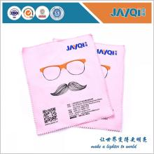 Super Absorbant Glasses Microfiber Cleaning Cloth
