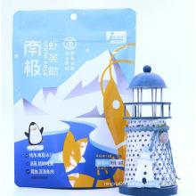 China Professional Manufacture Room Temperature Storage 100g Fish Slip