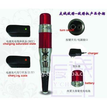 Беспроводной перманентный макияж для ручек-DP-R