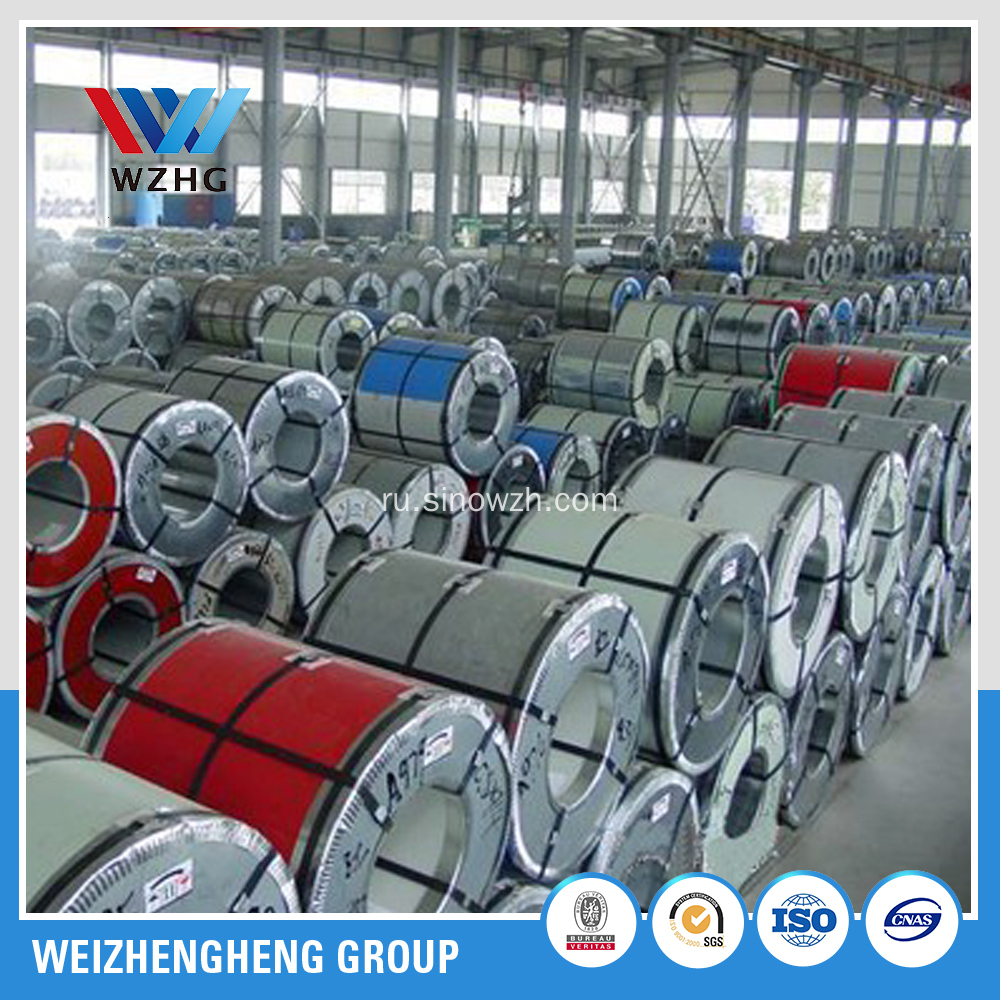 Prepainted galvalume steel coil PPGL coils