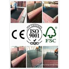 Huabao Materiales de construcción