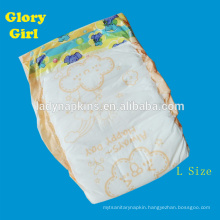 China Best baby diaper used sleepy with super absorbent diapers factory