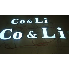 High Quality 3D LED Lit Resin Sign