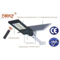 Hotsell luz de calle solar llevada al aire libre IP65