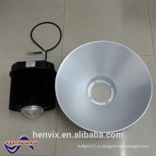 Bridgelux LED 150-ваттный драйвер с высоким уровнем освещенности
