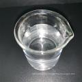 choline chloride feed grade CAS 67-48-1