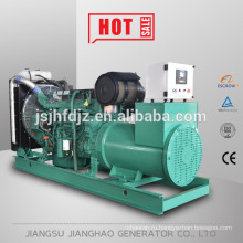 260kw 325kva комплект генератора энергии с Volvo engineTAD941GE