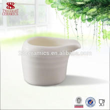 Vente chaude café et thé ensembles, cruches de lait en céramique blanche à vendre
