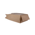 Kraft Paper Side Gusset Folie Koffietas