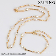 64067 - Xuping классический подарочный набор Рождественские украшения neckalce и браслет из бисера