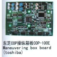 COP-100E Manobra caixa bordo / DV-CPU-400 Painel de exibição