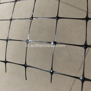 Green Security PP Bird Netting