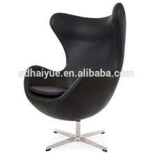 Silla del huevo del nuevo diseño 2016 silla de ocio de la reproducción del estilo clásico