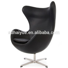 2016 новый дизайн яйцо стул классический стиль реплики стул отдыха