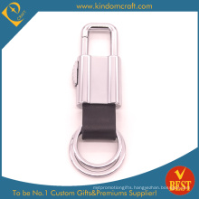 Factory Price High Quality Free Personal Design Leather Key Chain From China