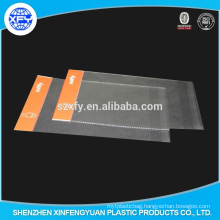 Clear OPP Plastic Packing bag with header and explosion-proof edge