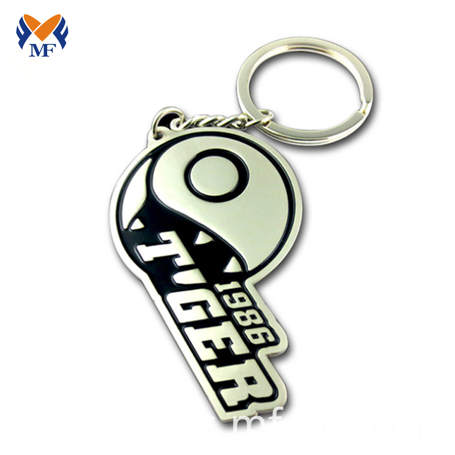Metal Gear Solid Keychain