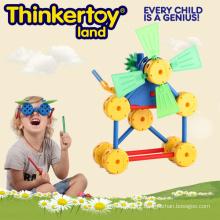 Crianças, Preschool, PRESENTE, brinquedo, FORMA, moinho de vento