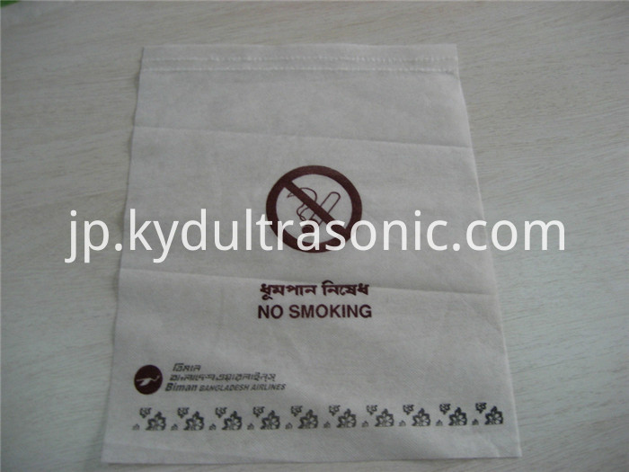 Non Woven Headrest Cover