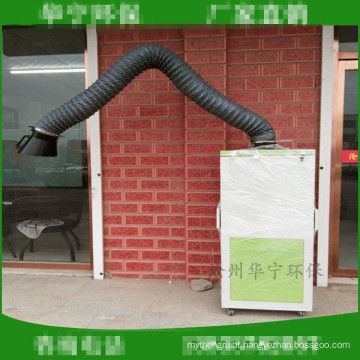 1.5m,2m,3m,4m,5m,6m,7m customization function arm for dust collector and weld fume extractor