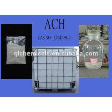 Aluminum Chlorohydrate ACH water treatment grade:12042-91-0