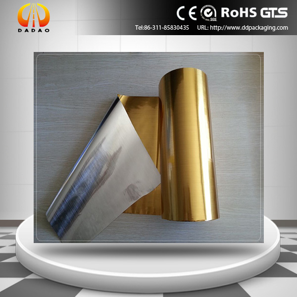 Brush metallized film