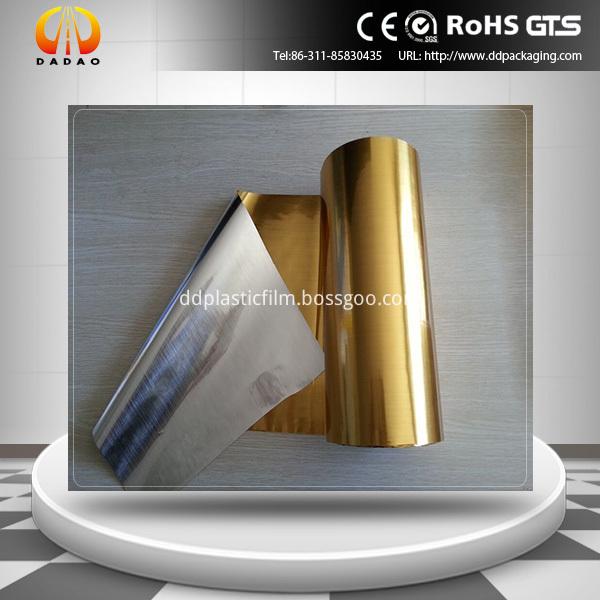 Brush metallized film