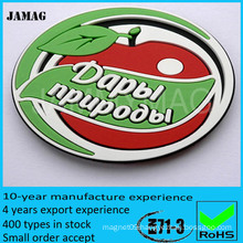 2015 JM Custom Travel Souvenir Fridge Magnets