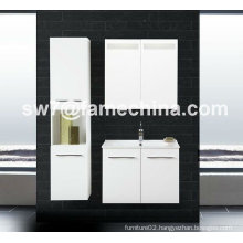 Two Doors High Gloss Wall Mounted MDF Bathroom Cabinet