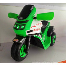 Kids Electric Motorcycle, Children Electric Three Wheels Motorcycle