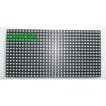 P6 Indoor LED Display Module
