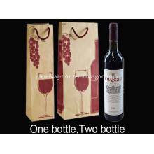 Rope Handle Printed kraft paper wine Bag