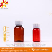 Frasco da medicina do plástico do animal de estimação marrom 30 / 60ml para comprimidos