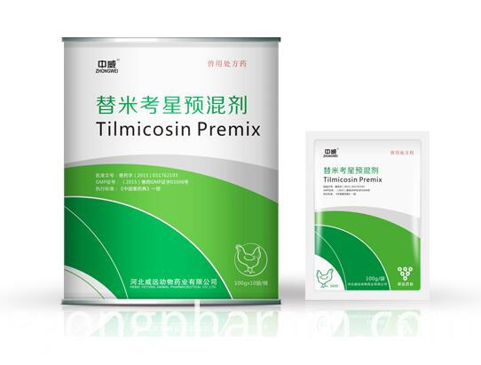 Veterinary Drug Tilmicosin Phosphate Powder for Poultry