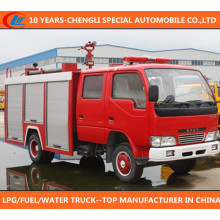 20 Cbm Fire Fighting Foam Truck Fire Fighting Water Truck