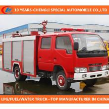 20 Cbm Feuer Kämpfender Schaum-LKW-Feuer-kämpfender Wasser-LKW