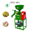 Preço do Fully Auto Mini Rice Mill Filipinas