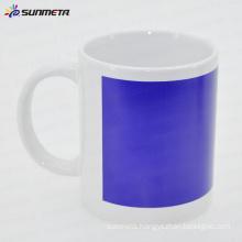 11oz magic sublimation mug with blue patch