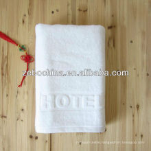 Custom logo available 100 percent wholesale cotton hotel jacquard towel