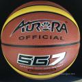 12panels PU Laminated Basketball