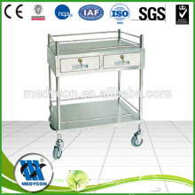 BDT205 Top quality 304 stainless steel hospital treatment trolley with drawer