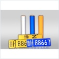 DM8200 Embossing Type Carlicense Plate Grade