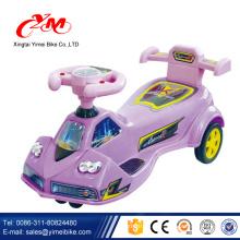 2017 neue design montage kinder schaukel autos / billige kinder schaukel auto mit CE / plasma auto montage kinder schaukel auto