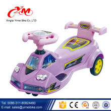2017 new design assembling kids swing cars/cheap kids swing car with CE /plasma car assembly children swing car